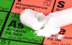 arsenic-PES