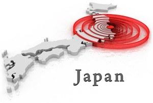 Fukushima (1)